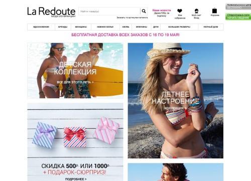 Ля Редут Интернет Магазин Женской Одежды Каталог
